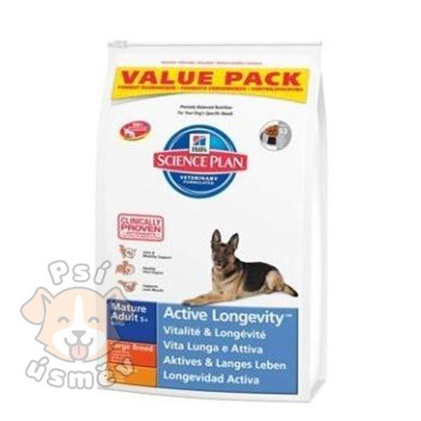 Hills Canine Dry Mature Adult Large BREEDER 18kg