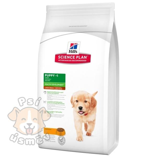 Hills Canine Dry Puppy Growth Large BREEDER 16kg
